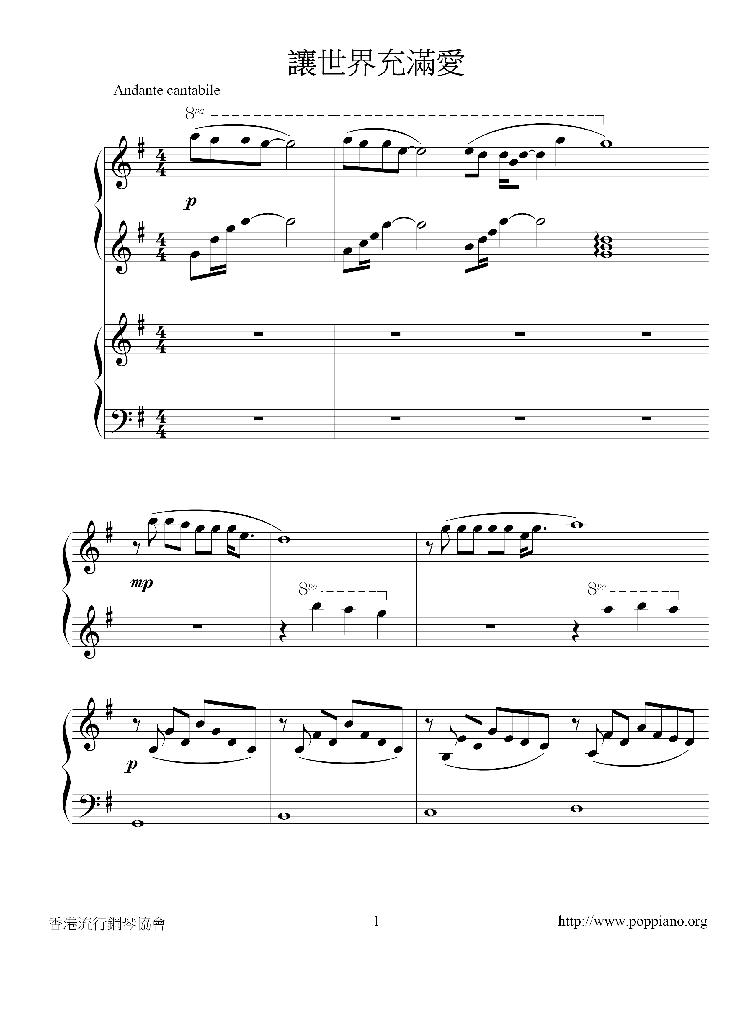 fill the world with love sheet music free download