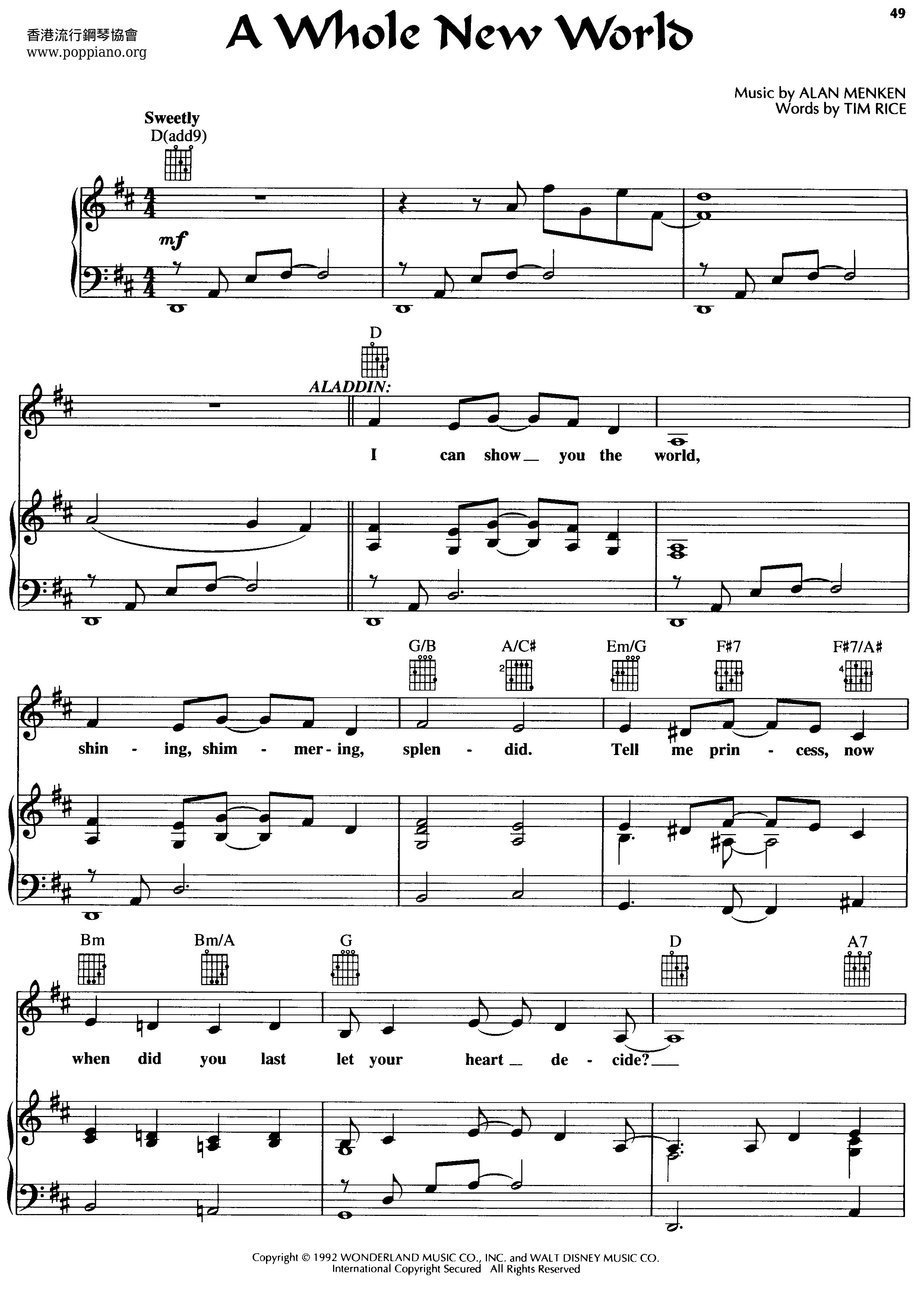 ホール 楽譜 ワールド ア ニュー