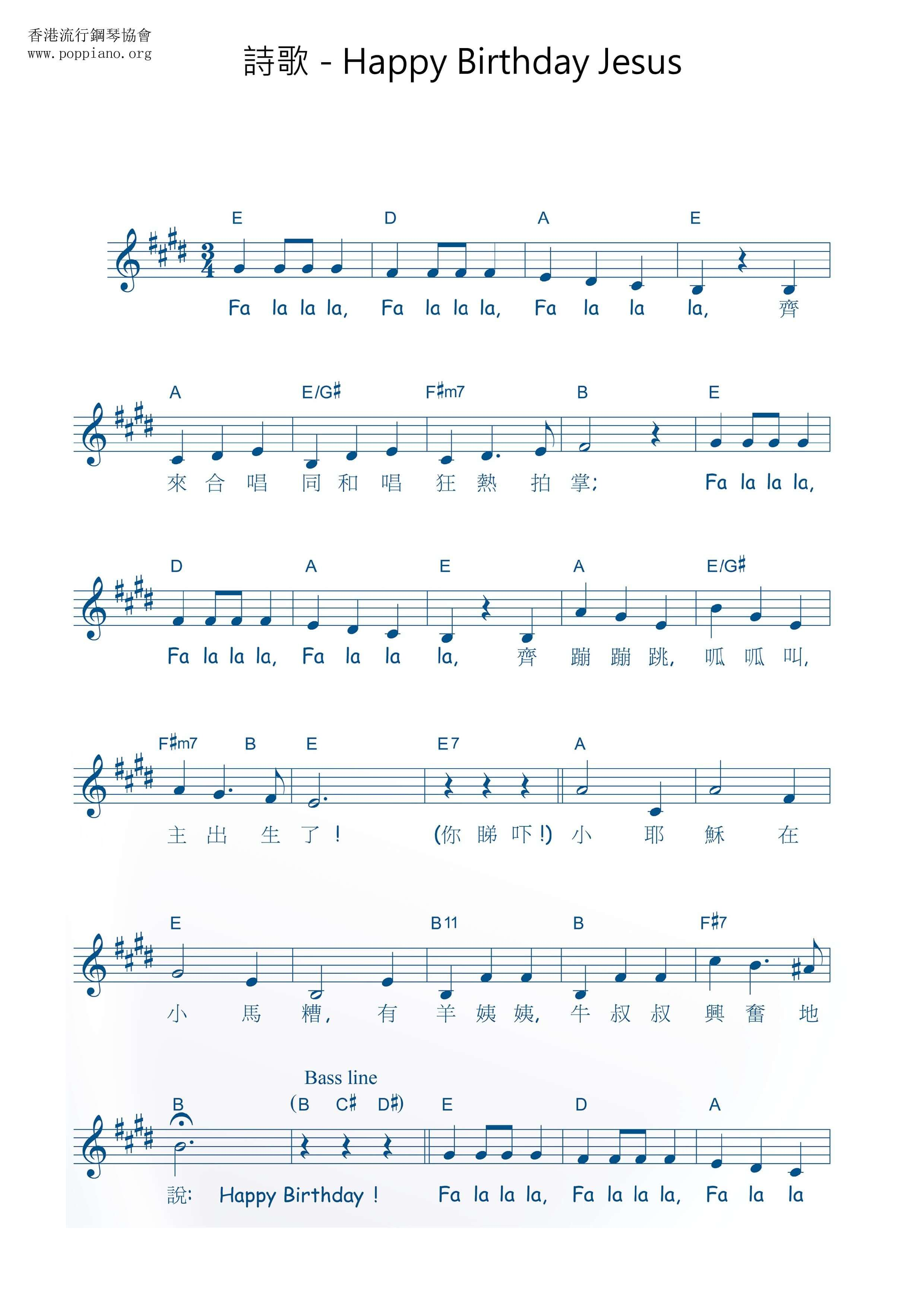 Hymn Happy Birthday Jesus Sheet Music Pdf Free Score Download