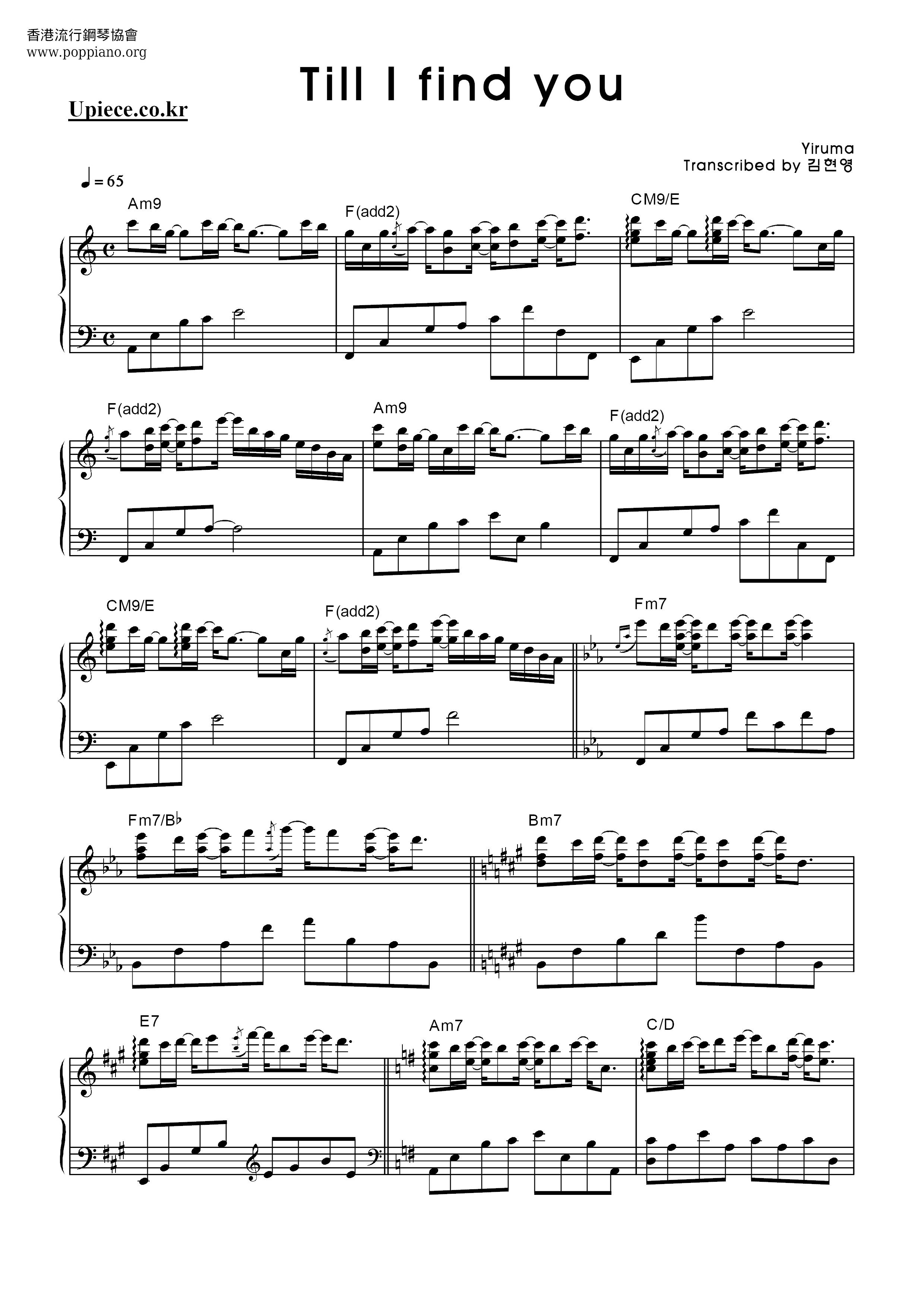 ☆ yiruma-till i find you sheet music pdf, - free score download ☆  www.poppiano.org