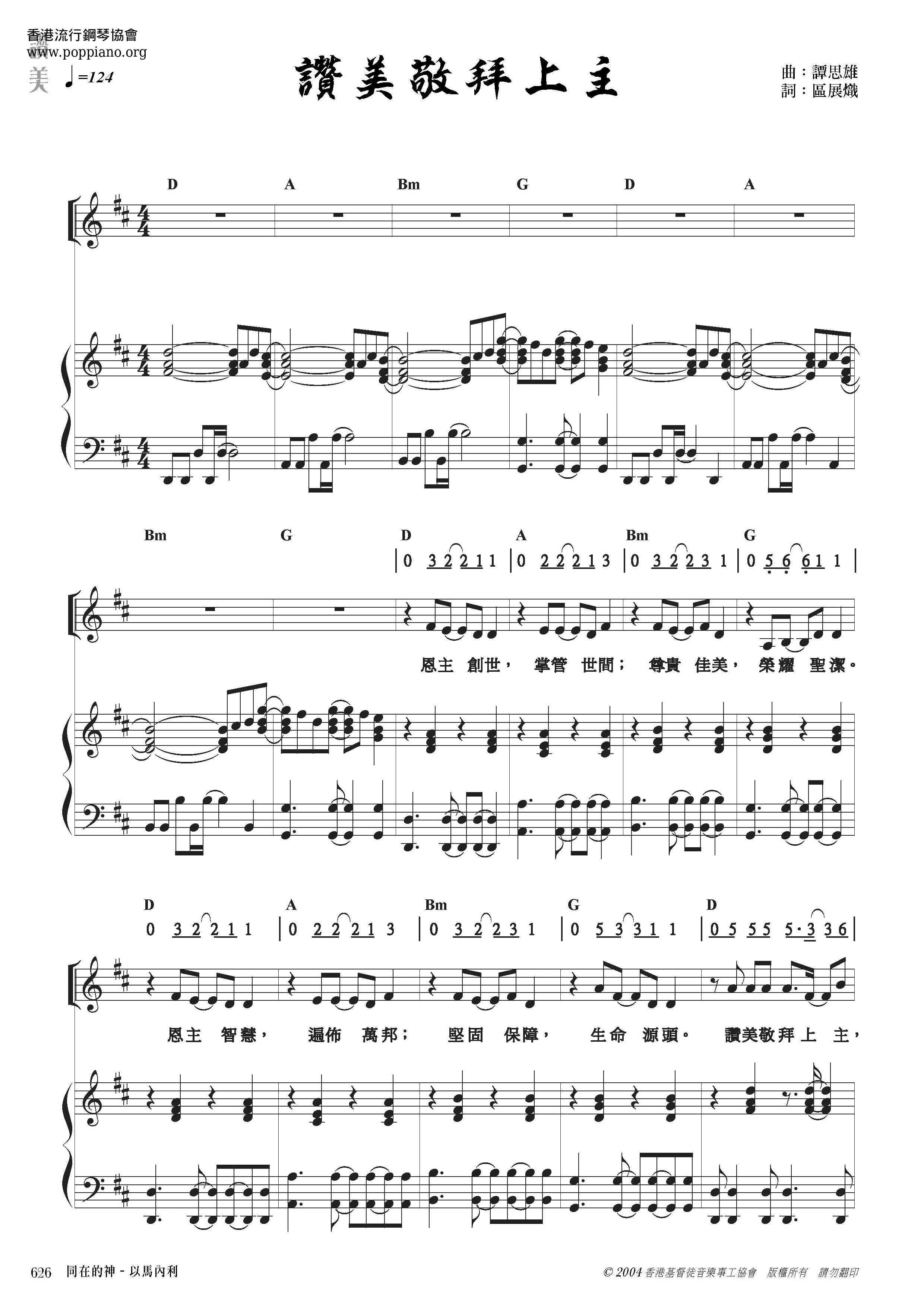 Hymn Praise And Worship The Lord Sheet Music Pdf Free Score Download
