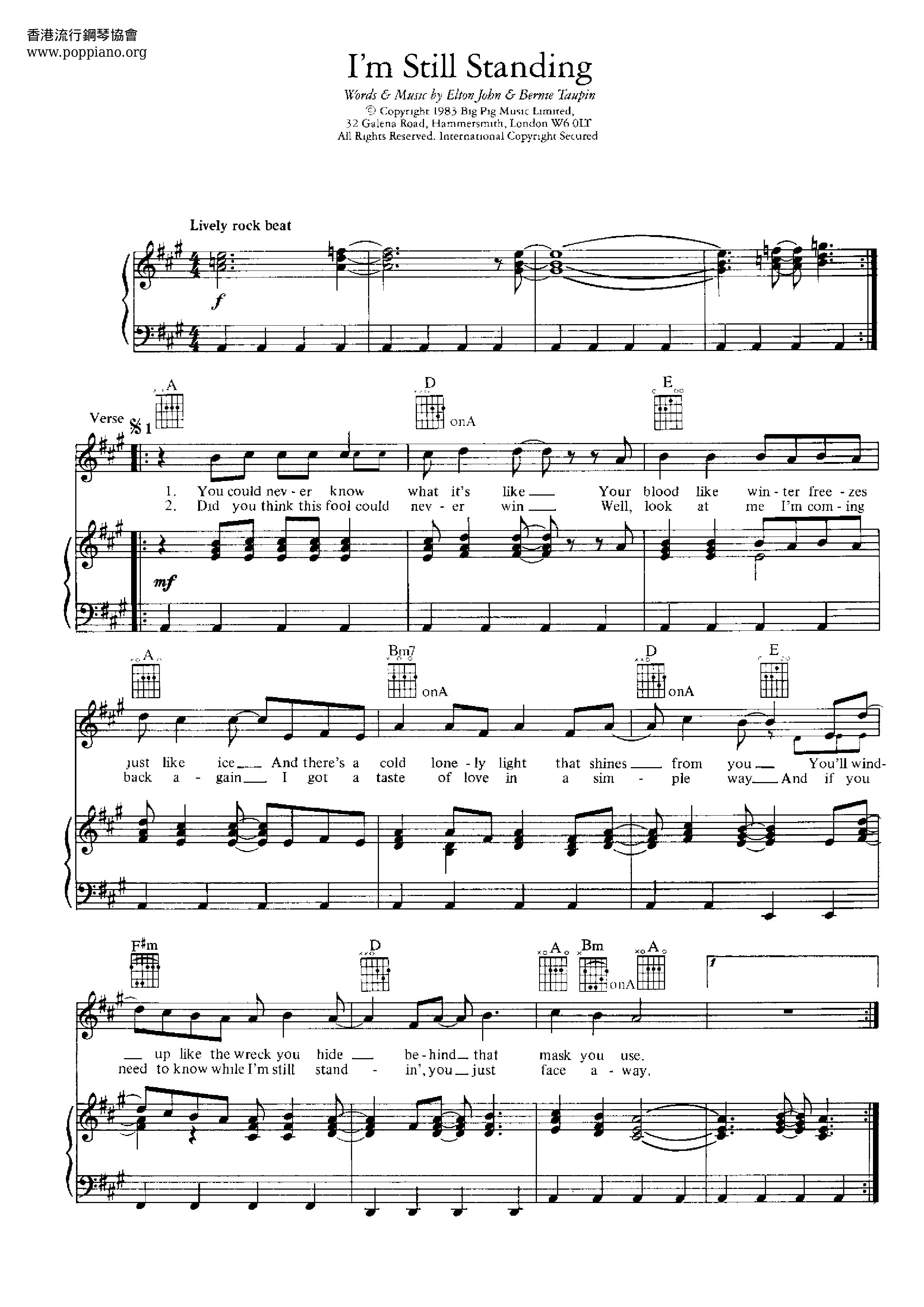 Still music sheet free printable