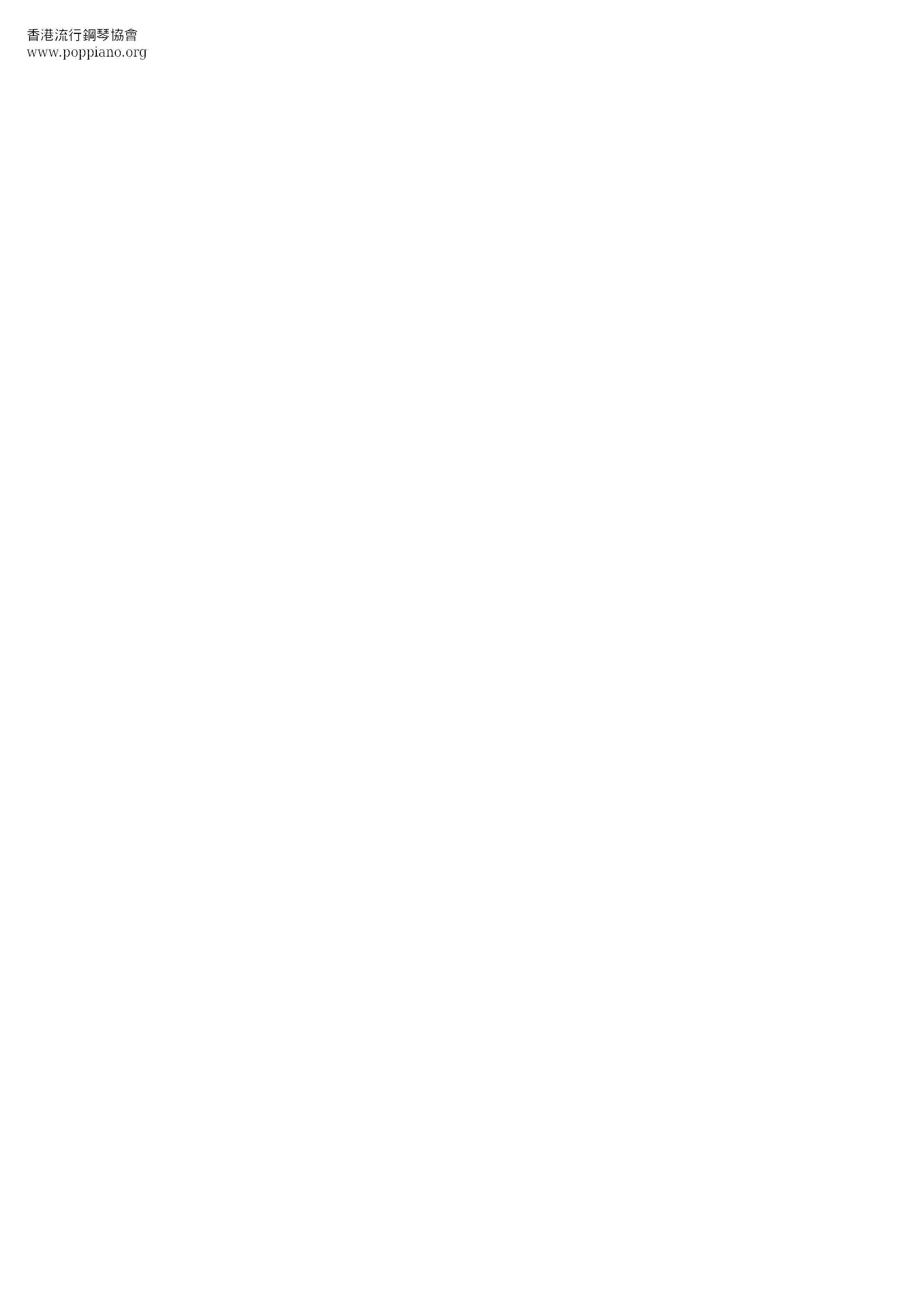 Lukas Graham 7 Years Sheet Music Pdf Free Score Download