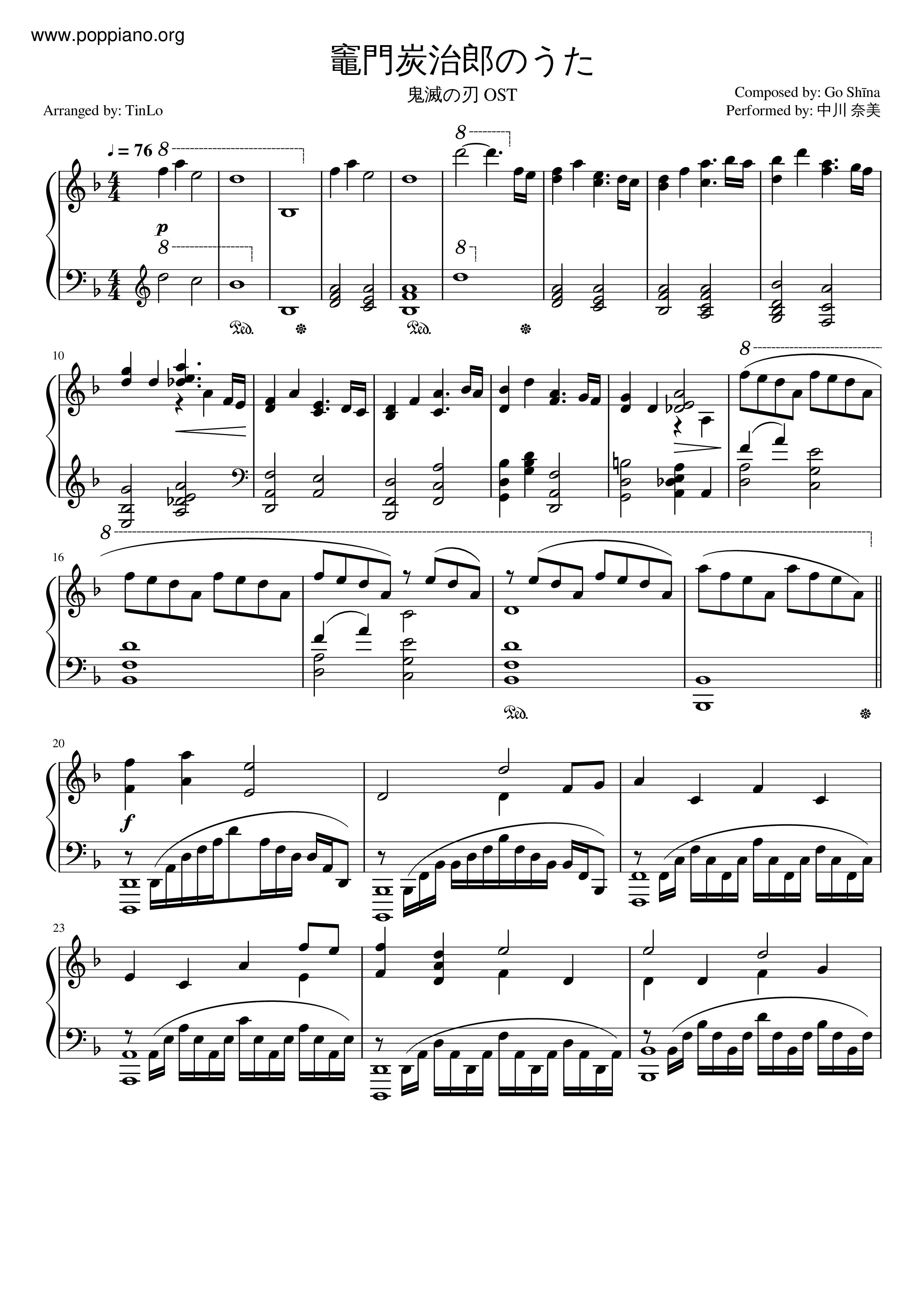 炭 治郎 の 歌 楽譜 【楽譜】竈門炭治郎のうた / 椎名 豪 featuring